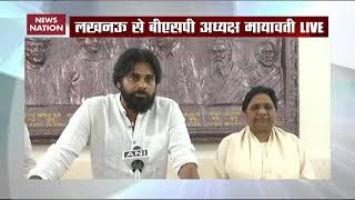 Pawan Kalyan backs Mayawati for PM post after BSP-Jana Sena Alliance
