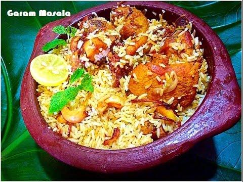 Chicken biryani kerala muslim style - photo#14