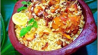 Fried Chicken Biryani Kerala Style / Restaurant style