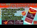 how to open ippb saving account online | पोस्ट ऑफिस में बचत खाता कैसे खोलें India Post Payments bank