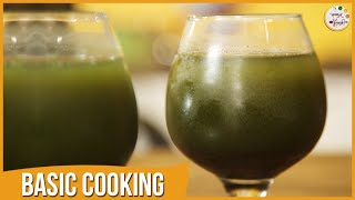 Homemade Jal Jeera | Summer Special Drink | Basic Cooking | Recipe by Archana in Marathi