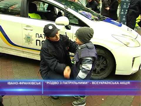 """""""Різдво з патрульними"""" - всеукраїнська акція"""