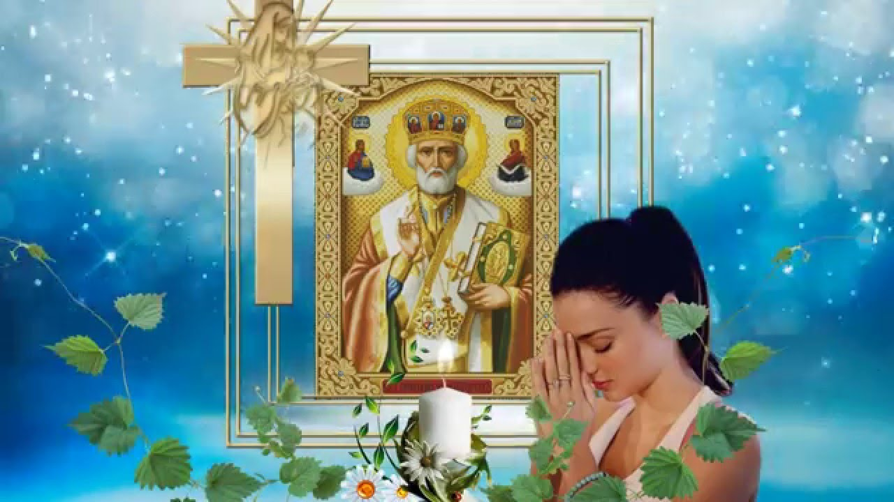 красивая молитва