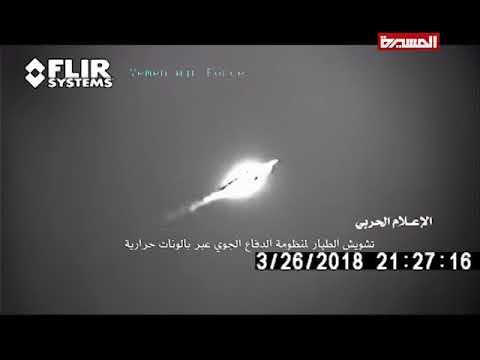Yemeni airdefence launches of missiles against UAE F-16