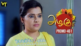 Azhagu Tamil Serial   அழகு   Epi 461   Promo   27 May 2019   Sun TV Serial   Revathy   Vision Time