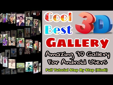 Best 3D Gallery For Android Users (Hindi) | Amazing 3D Animation Effects Gallery Must Try 🔥🔥 | MIA