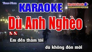 Dù Anh Nghèo Karaoke 123 HD (Tone Nam) - Nhạc Sống Tùng Bách