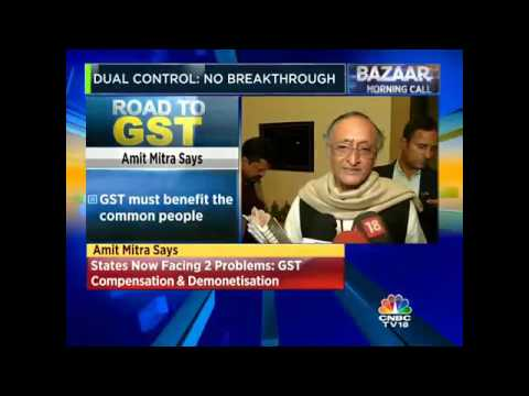 GST Must Benefit The Common People: West Bengal FM