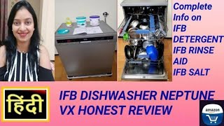 IFB DISHWASHER NEPTUNE VX REVIEW AND 2018 PRICE BY RAMESHWARI - Hindi
