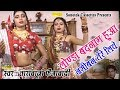 Bhojpuri Hot Songs - Londa Badnam Hua Nasiban Tere Liye | Bhojpuri Chhamiya | Tarabano Faijabadi video