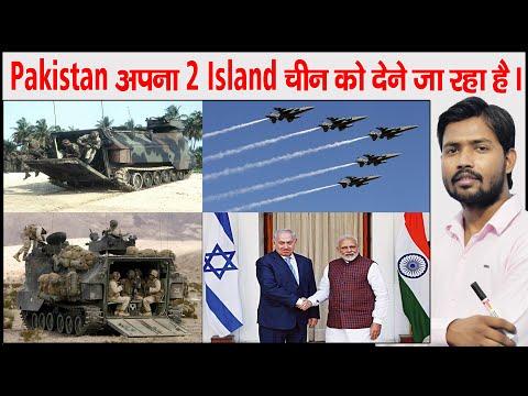 Pakistan Handover Two Islands to China | PIDA | Bundal And Bhuddo Islands