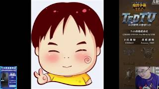 【回顾】一毛饭 vs 林瓜瓜 谁才是真正的爸爸!MK or 牛头 ?
