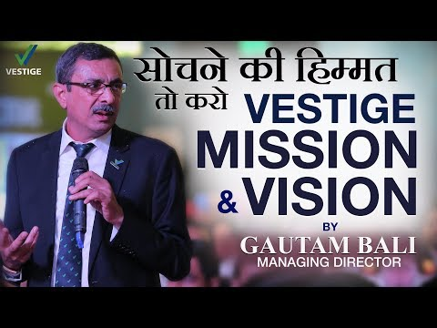 सोचने की हिम्मत तो करो | Vestige Mission & Vision By Gautam Bali | Motivational Speech in Hindi