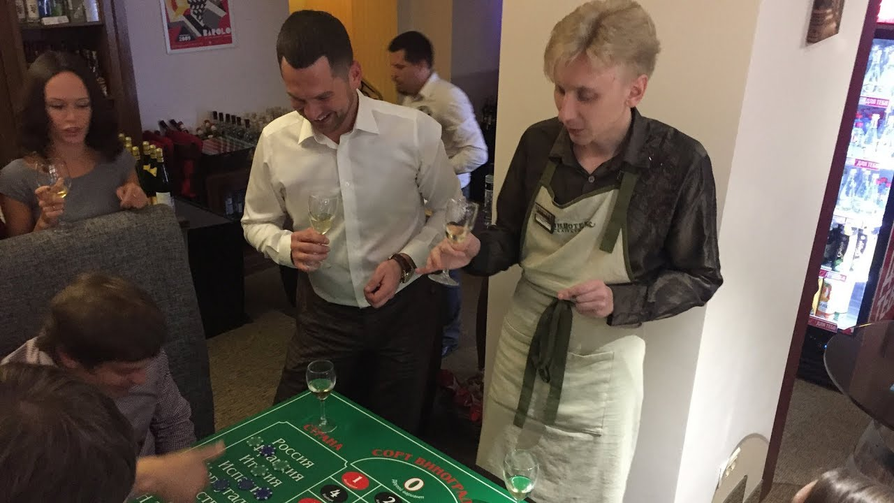 Местонахождение казино аракуль эмуляторы игровые автоматы белатра играть