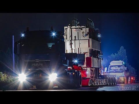 171027-明裕交通大型變壓器運輸 (MINGYU Man TGS 33.540 Heavy Transport)