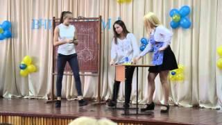 День Учителя 11-А