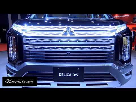 Mitsubishi Delica 2020/Митсубиси Делика 2020 года