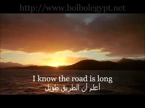 12 strong subtitles arabic