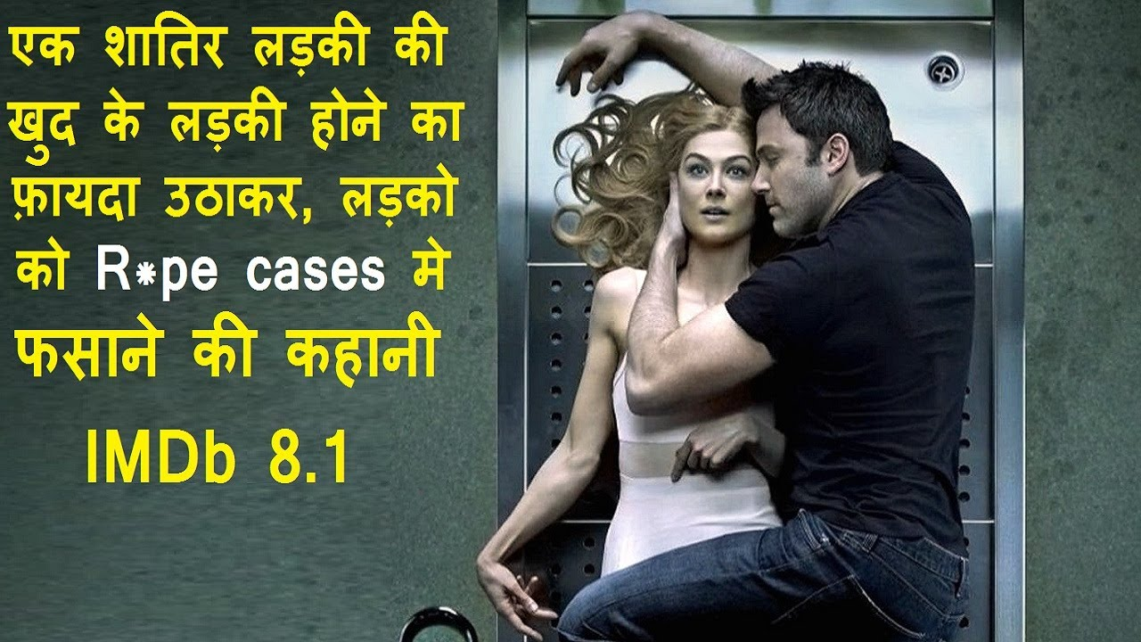 Download Gone Girl Movie Explained In Hindi   Hollywood MOVIES Explain In Hindi