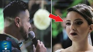 دعى العريس فتاة أخرى غير زوجته الى الحفل ليعلن لها حبه. فانفجرت العروس من البكاء..!!