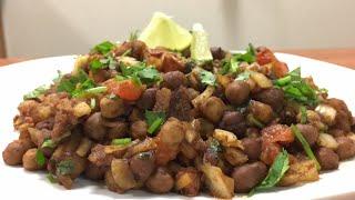 How to make Chickpeas Chaat | Kabuli Chana Chaat | Indian Street Food