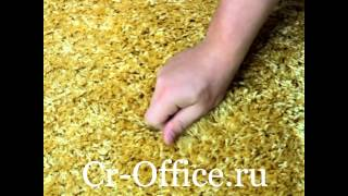 Напольное ковровое покрытие Shaggy Шэгги