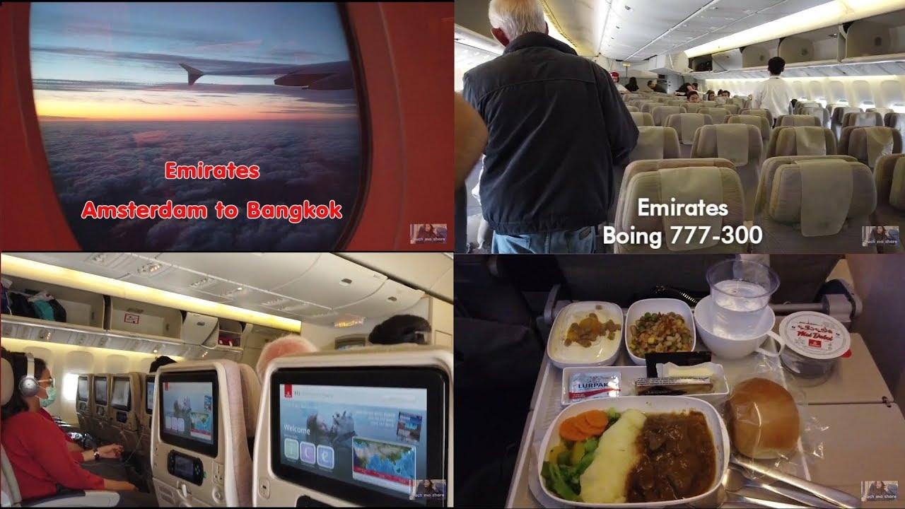 เดินทางกลับไทย ด้วยสายการบิน Emirates  (AMS➡️BKK)  รีวิวต่อเครื่องที่ดูไบ