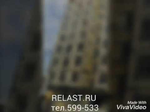 Relast-недвижимость Махачкалы