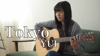Gambar cover Tokyo / YUI ( covered by Rina Aoi )