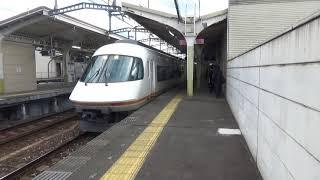 近鉄21000系21606編成特急名古屋行き発車