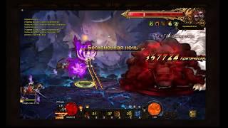 Demon Slayer 2 РБ Скилы без Отката