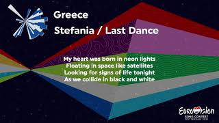 Stefania - Last Dance (Greece) [Karaoke Version] Eurovision 2021