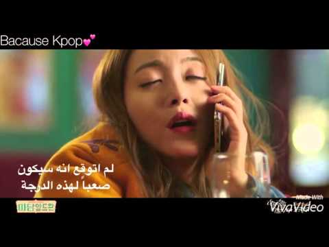 Gilgu Bonggu - Because It Hurts Everyday ( Madame Antoine Ost ) ARABIC SUB مدام انطوان مترجم