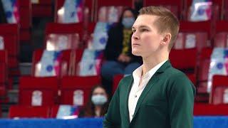 Михаил Коляда Короткая программа Мужчины Чемпионат России по фигурному катанию 2021