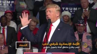 ترمب يتعهد بإقامة مناطق آمنة في سوريا