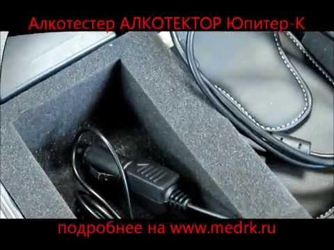 АЛКОТЕКТОР Юпитер-К