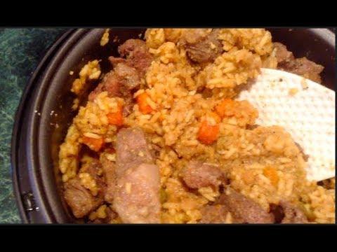 #604 - AROMA Rice Cooker/ Steak UNFRIED Rice