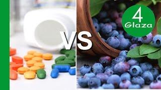 Витамины для глаз - Как нас ОБМАНЫВАЮТ производители