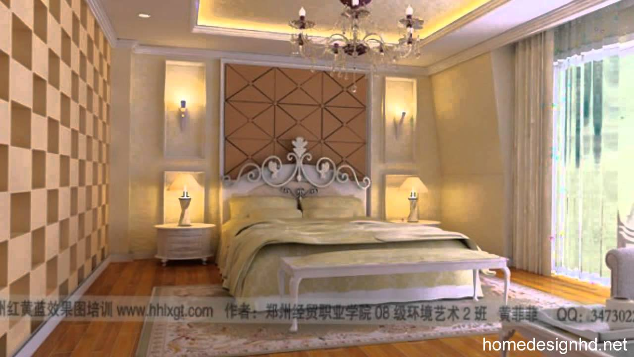 Modern Bedroom Designs Hd