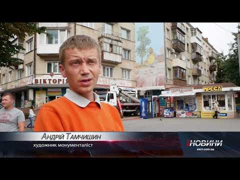 Телеканал Ексклюзив: Козак Мамай оселився у Хмельницькому