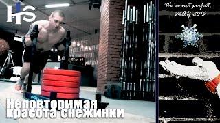 Алексей Немцов: Неповторимая красота снежики. Документальный фильм о кроссфит-атлете и тренере