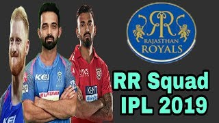 Rajasthan Royals Team Squad IPL 2019 | RR Full team squad IPL 2019 Preview | by HS Sports 13
