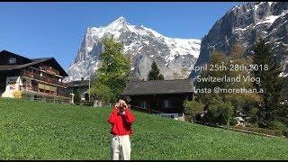 Switzerland vlog. 인터라켄. 그린델발트.…