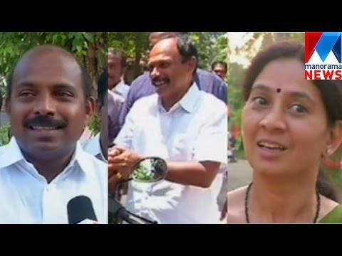 Neighbours Fight In Kayamkulam Election   Manorama News