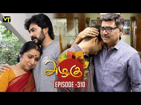 Azhagu - Tamil Serial   அழகு   Episode 310   Sun TV Serials   24 Nov 2018   Revathy   Vision Time