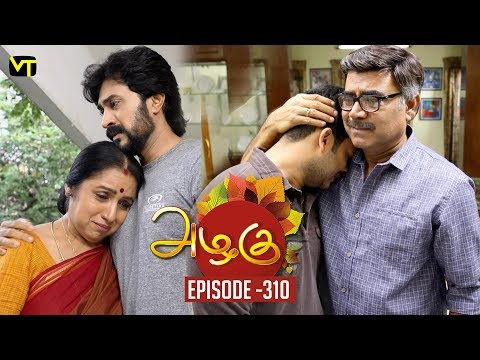 Azhagu - Tamil Serial | அழகு | Episode 310 | Sun TV Serials | 24 Nov 2018 | Revathy | Vision Time