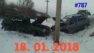 ☭★Подборка Аварий и ДТП/Russia Car Crash Compilation/#787/January 2019/#дтп#авария