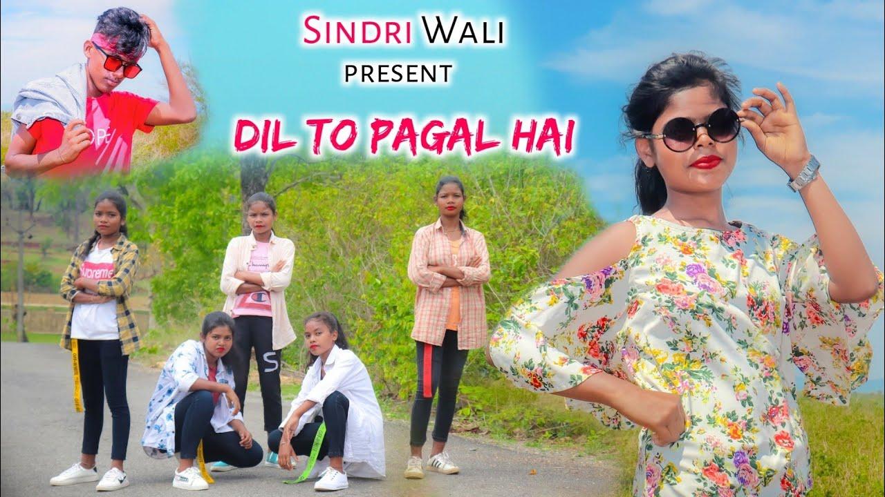 Dil ♥️ To Pagal Hai || New Nagpuri Dance Video 2020 || Singer Dilu Dilwala || Sindri Wali
