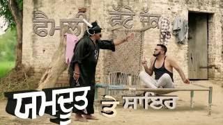 Gurchet Chitarkaar - Yamdoot Te Shayar - Goyal Music Comedy Skit