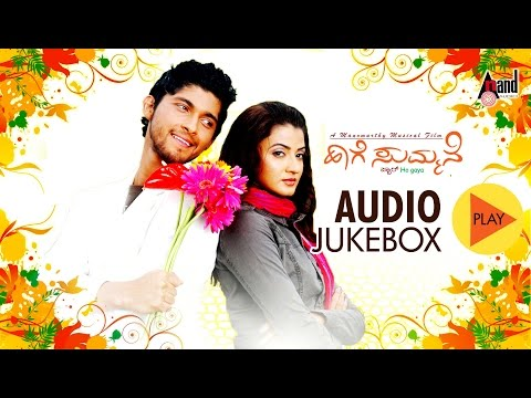 Haage Summane | Kannada Audio Jukebox | Kiran | Suhasi | Manomurthy